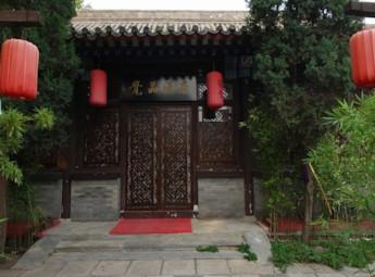 北京觉品酒店
