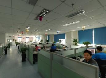 北京中视典数字科技有限公司