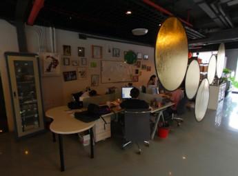 易造工业设计(北京)有限公司