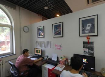 北京光彩无限创意中心