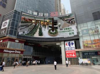郑州国贸商场