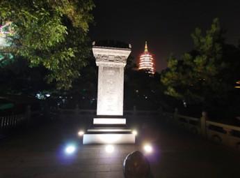 杭州西湖雷峰塔夜景