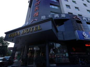 南昌宜家118宾馆
