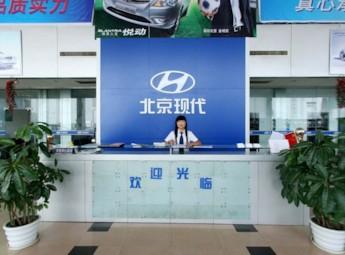 北京现代汽车4S南昌总店
