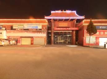 抚州舒同博物馆