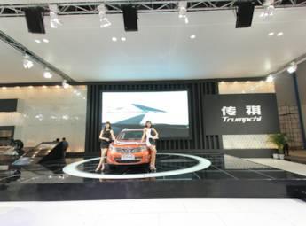 2012中国自主品牌汽车博览会