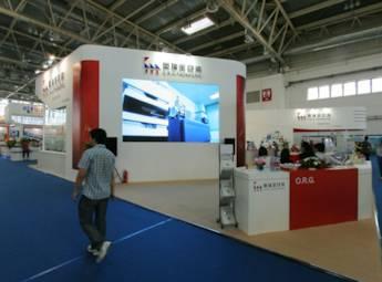 2012北京国际包装博览会(一)