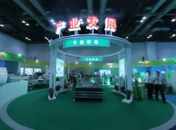 国家高新技术产业开发区建设二十年成就展
