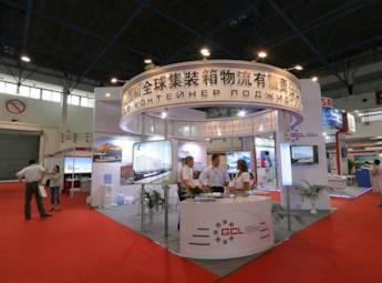 2012第五届中国国际物流博览会