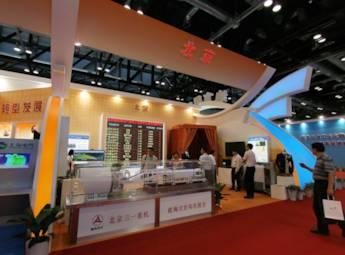 2012信息化与工业化融合成果展览会(一)