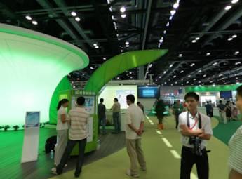 2012信息化与工业化融合成果展览会(二)