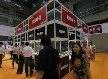 第十三届北京国际珠宝展