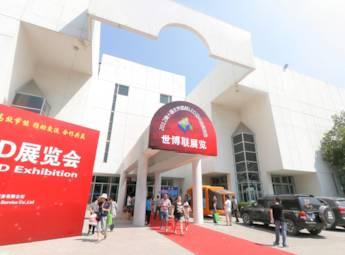 2012北京国际广告及LED展览会