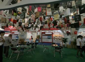 2012北京国际包装博览会(二)