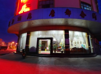 云南茶乡酒店
