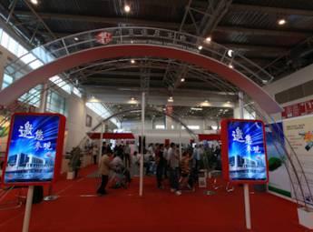 2012中国国际金属成形展览会