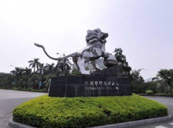 深圳动物园