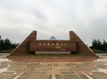 上海龙华烈士陵园
