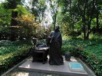 上海光启公园