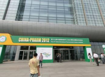 第十七届中国国际医药(工业)展览会