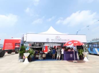 湖北三江船艇科技有限公司