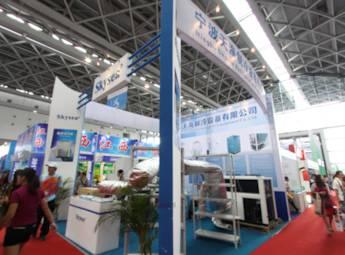 宁波天海制冷设备有限公司