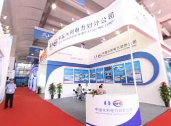 中国水利电力对外公司