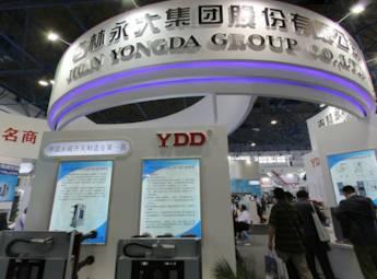 国际机场技术设备和服务展览会(二)