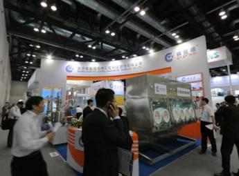北京诚益通控制工程科技股份有限公司