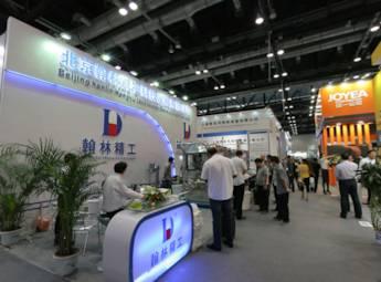北京翰林航宇科技发展有限公司