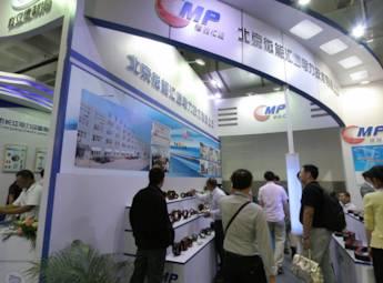 第十四届国际电力设备及技术展览会