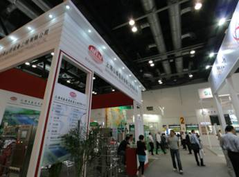 上海日泰醫藥設備工程有限公司