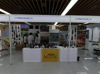 北京慕醍贸易有限公司