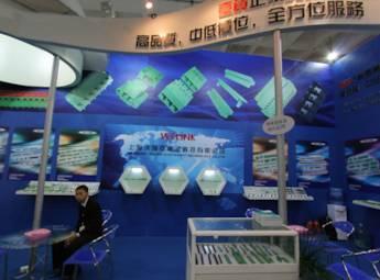 上海沃翊克电子科技有限公司
