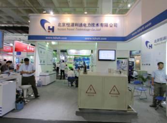 北京恒源利通电力技术有限公司