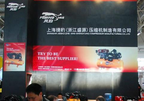 上海捷豹压缩机制造有限公司