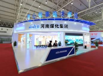 2012中国国际煤炭展览会
