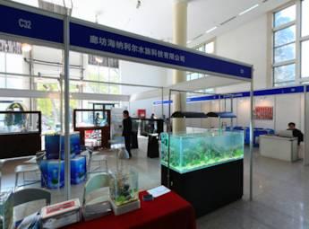 廊坊海纳利尔水族科技公司