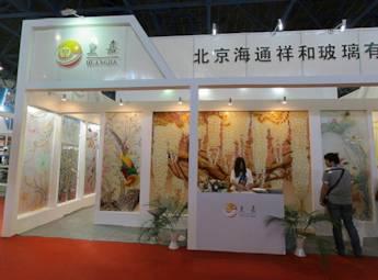 北京海通祥和玻璃有限公司