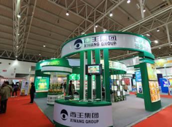 北京国际调味品及食品配料产业博览会