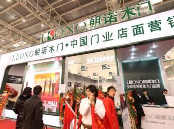 北京紫月城家居装饰有限公司