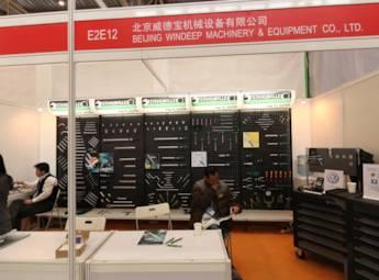 北京威德宝机械设备有限公司