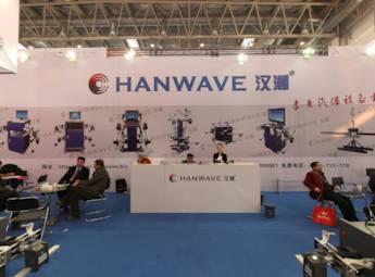 上海汉潮(Hanwave)汽车科技有限公司