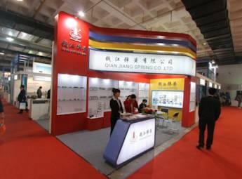 钱江弹簧(北京)有限公司
