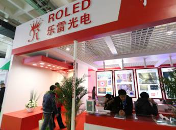 乐雷光电技术(上海)有限公司