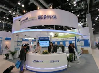 苏州嘉净环保科技股份有限公司