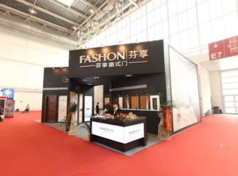 2012第十一届中国国际门业展览会(一)