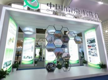 2012第十六届中国国际软件博览会(二)