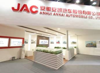2012北京国际城市公交车辆展览会(一)