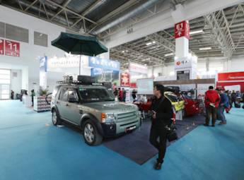 2012第14届中国汽车用品展览会(二)